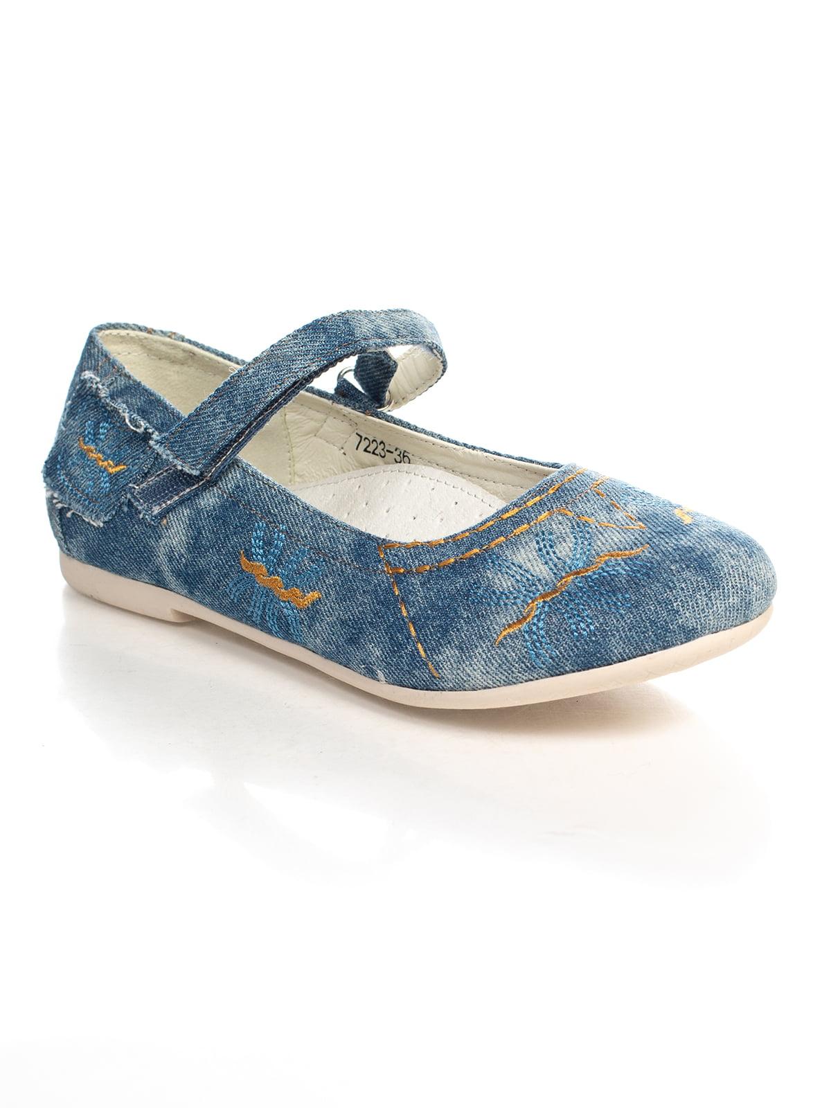 Туфлі сині   4407296