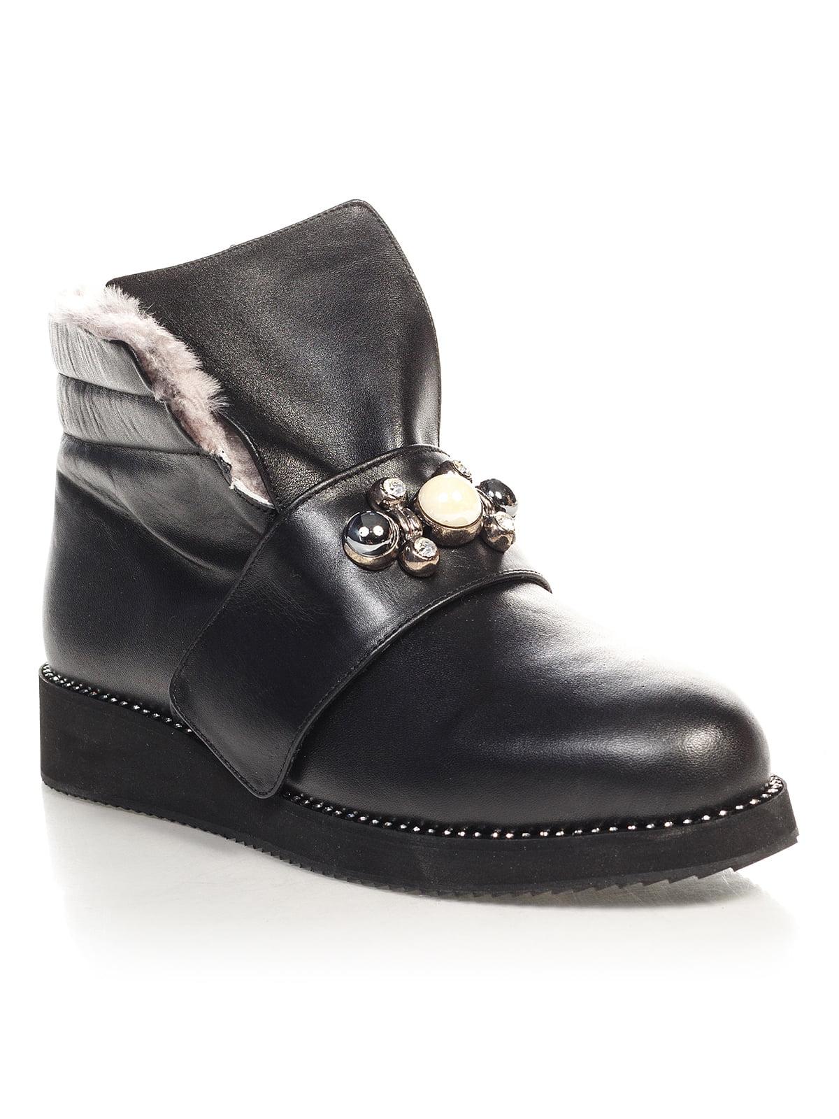Ботинки черные | 4532515