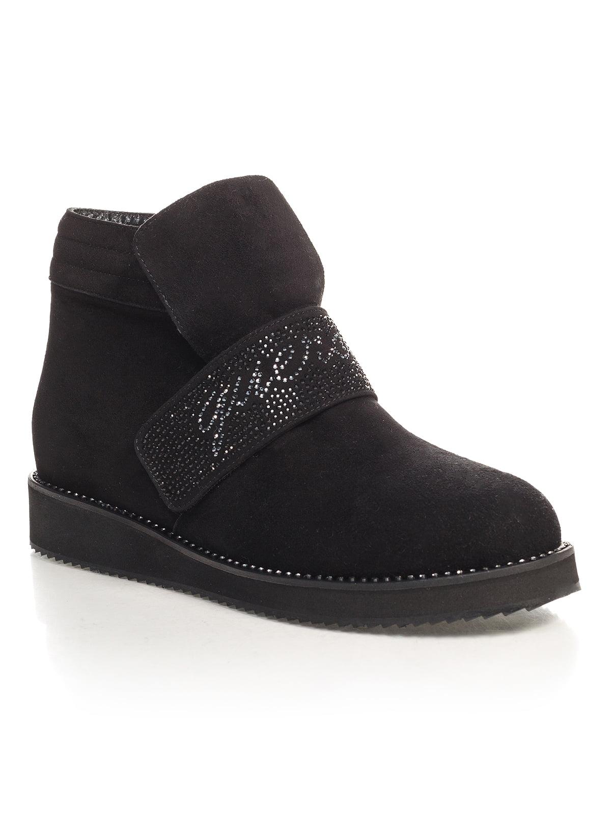 Ботинки черные   4532514
