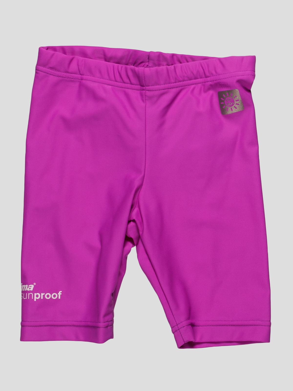 Шорти рожево-бузкові купальні   4398062