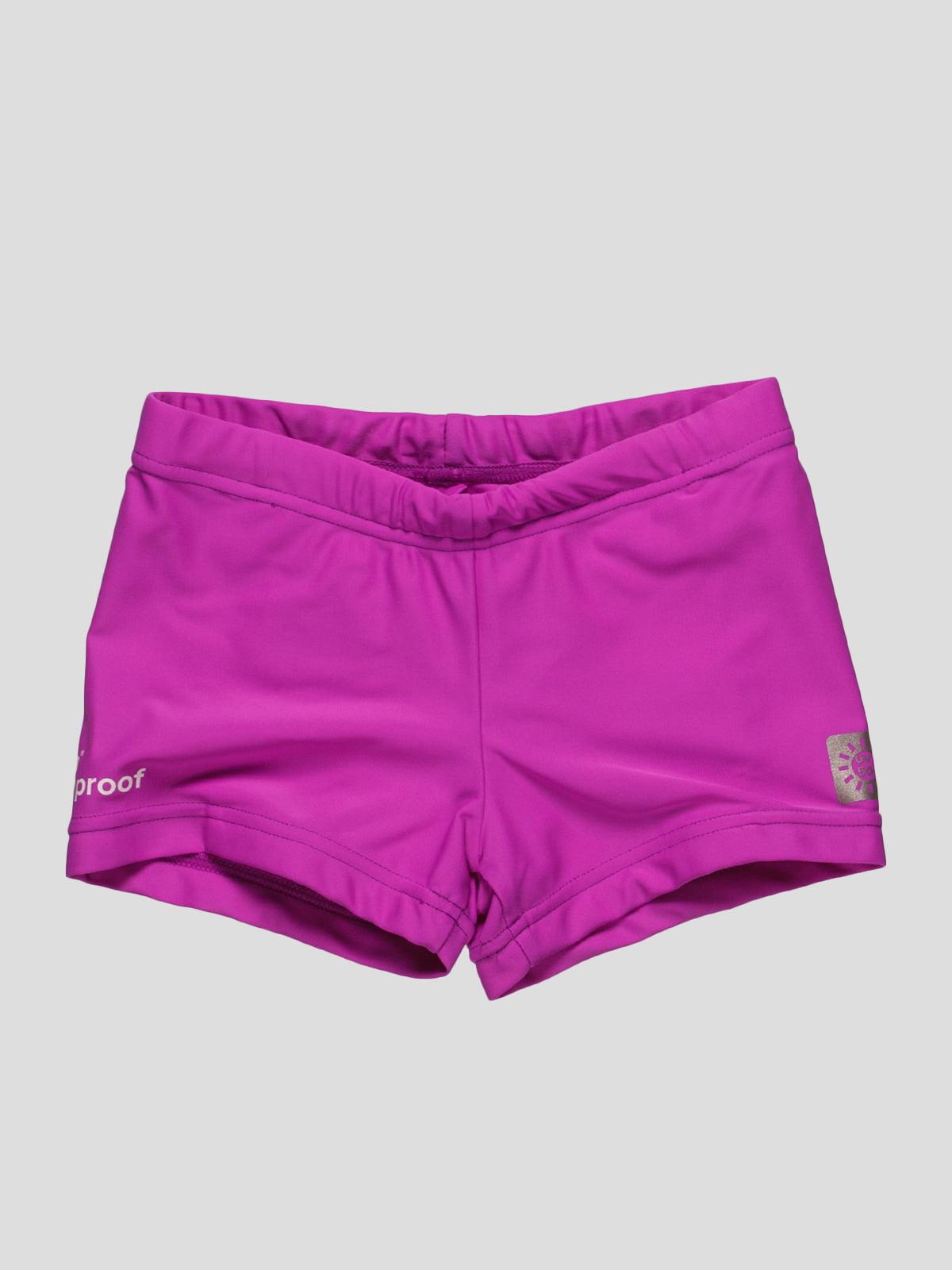 Шорти рожево-бузкові купальні | 72868
