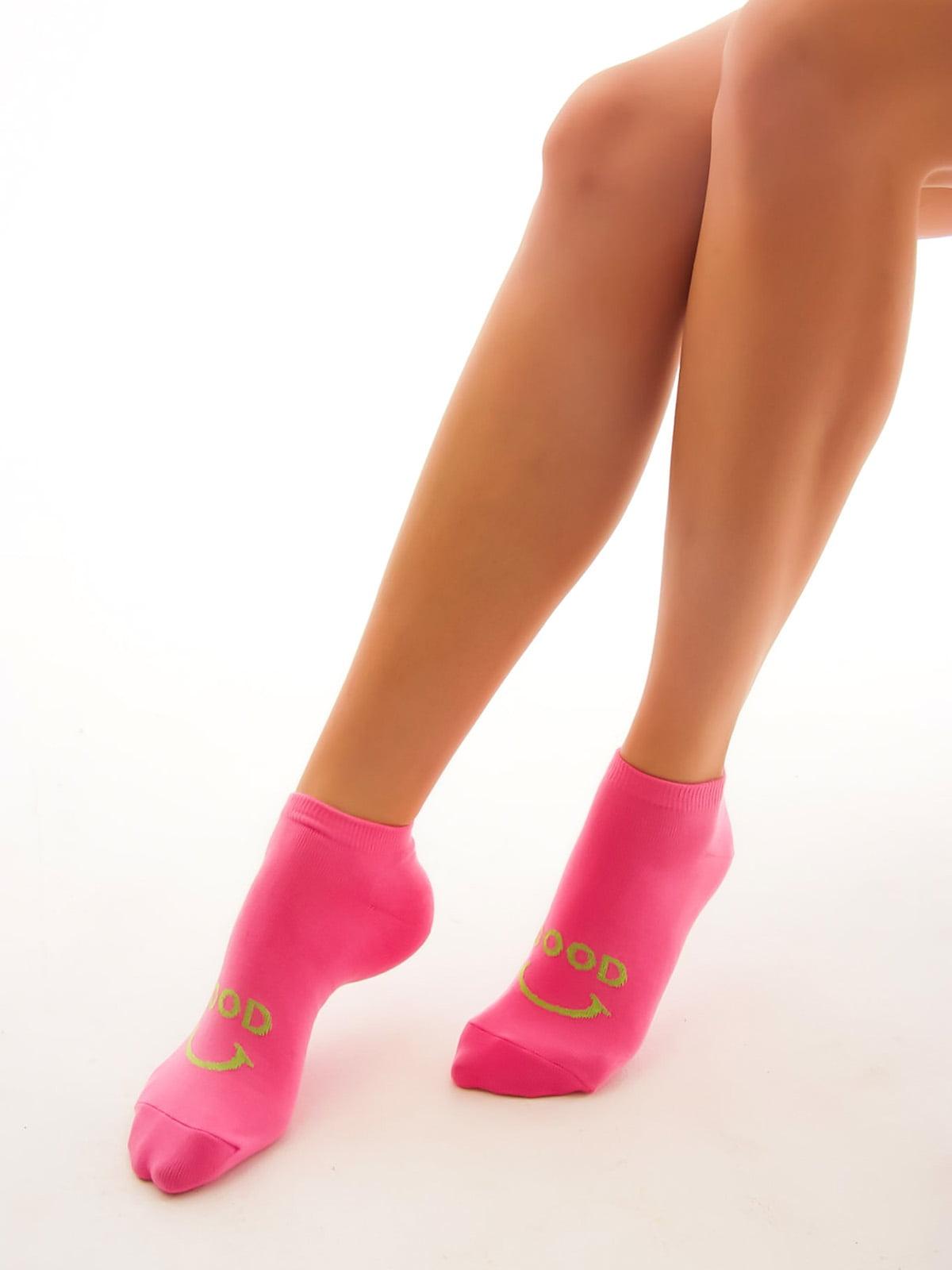 Набір шкарпеток (2 пари) | 4546802