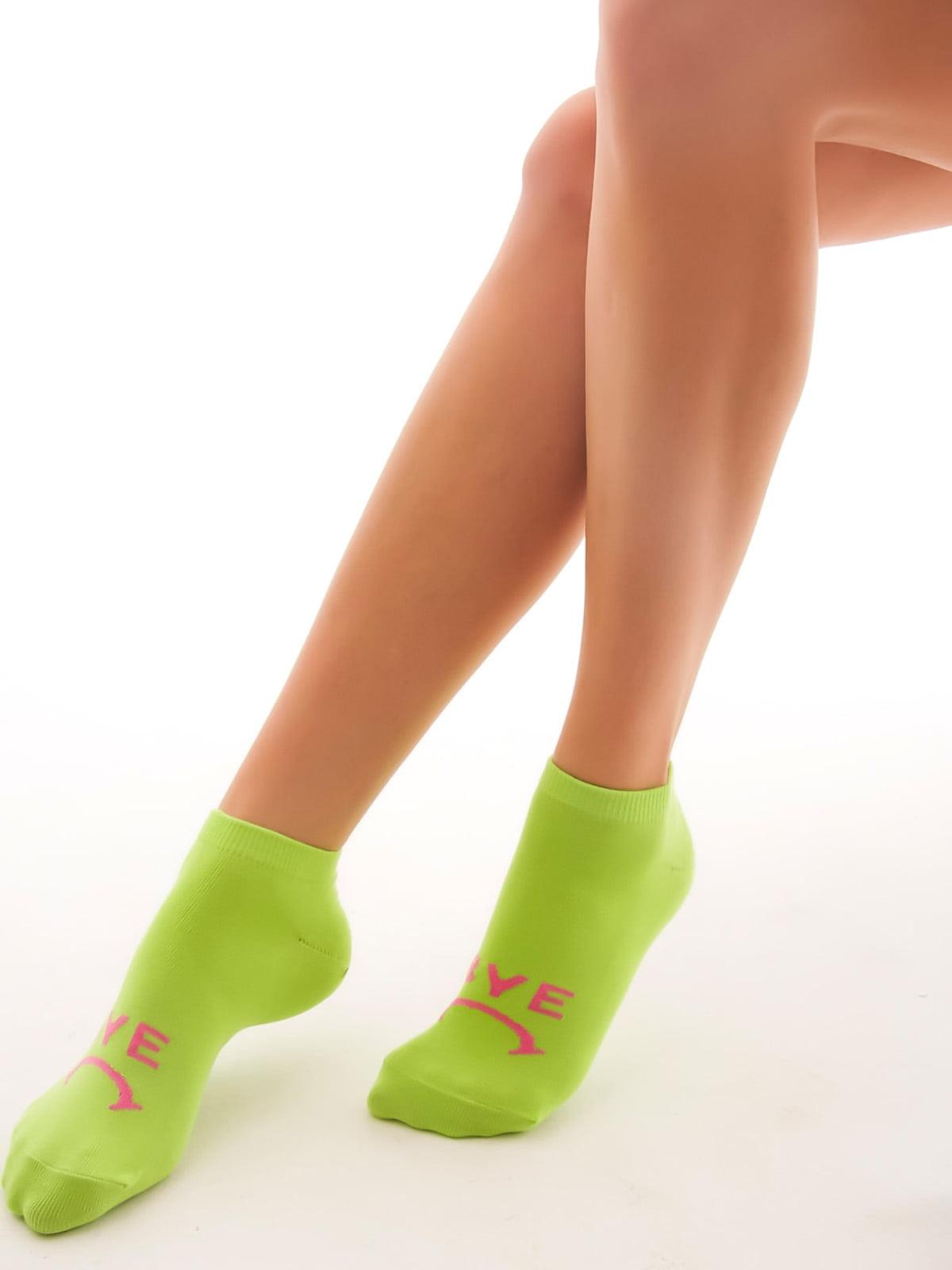 Набір шкарпеток (2 пари) | 4546802 | фото 2