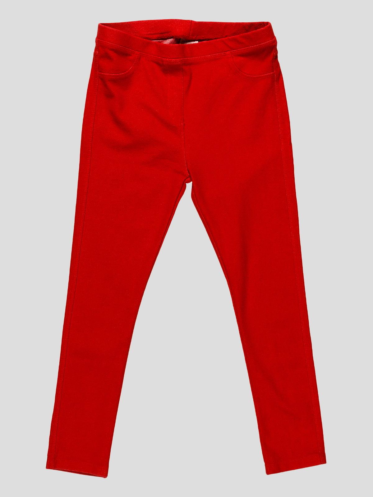 Брюки красные | 4507549