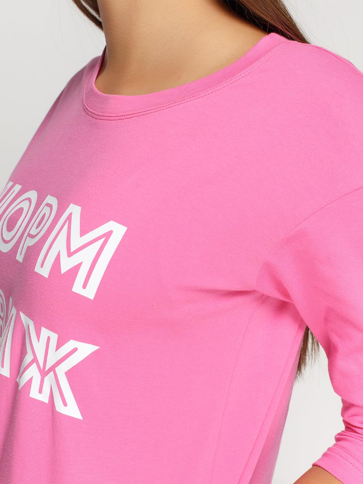 Лонгслив розовый с принтом   4578142   фото 3