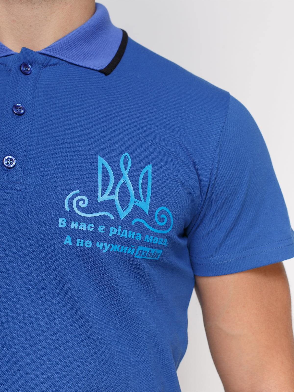 Футболка-поло синя з принтом | 4578505 | фото 3