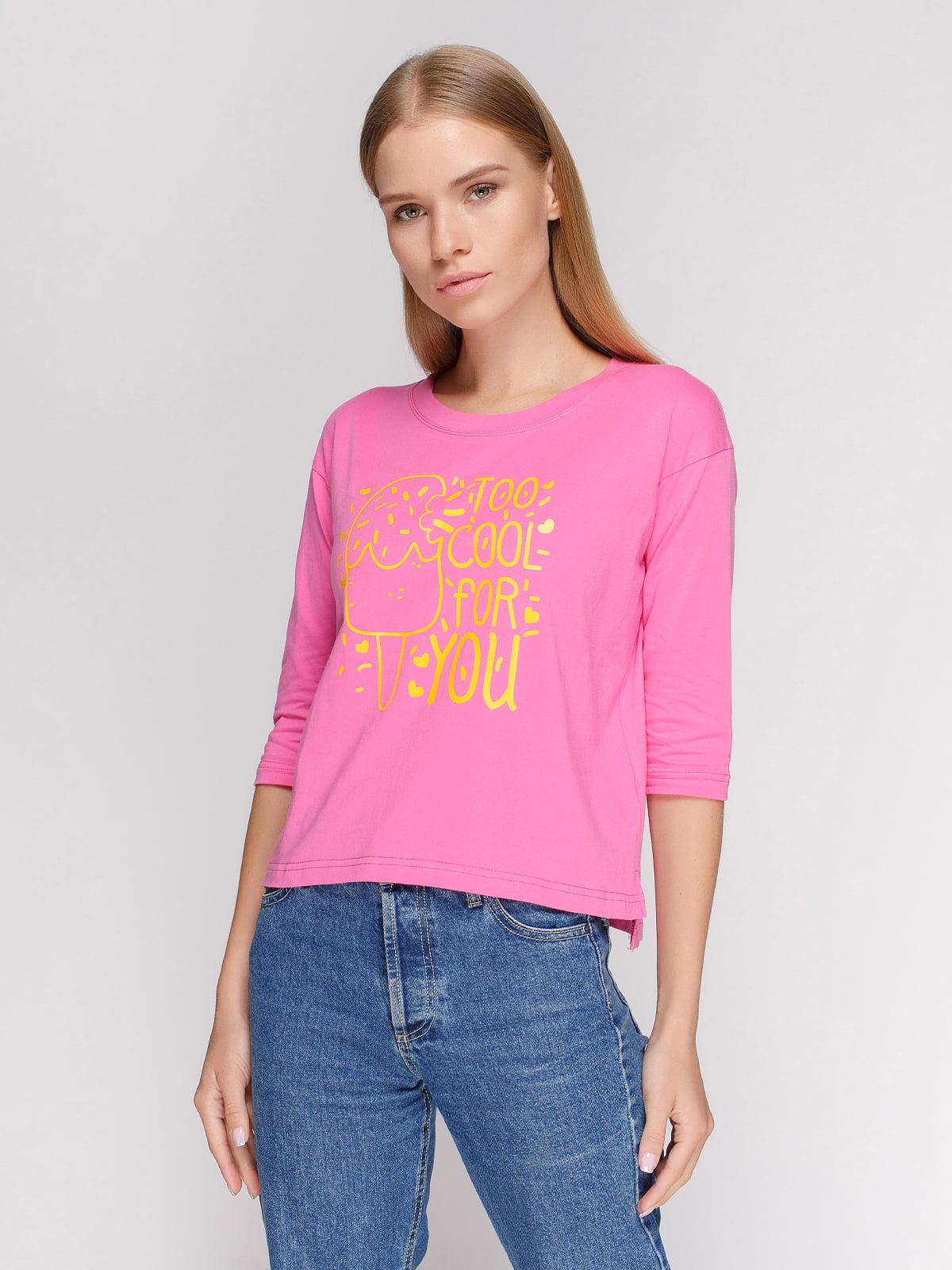 Лонгслів рожевий з принтом | 4578150