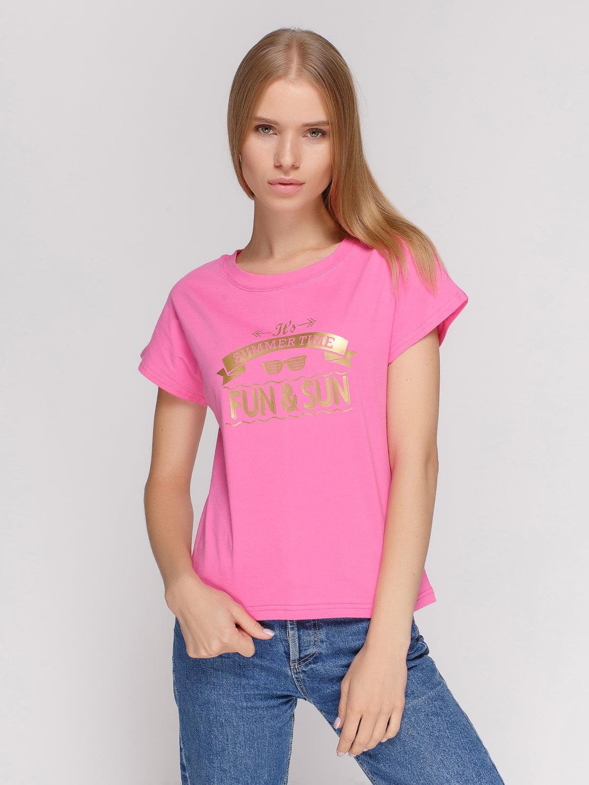 Футболка розовая с принтом | 4578221