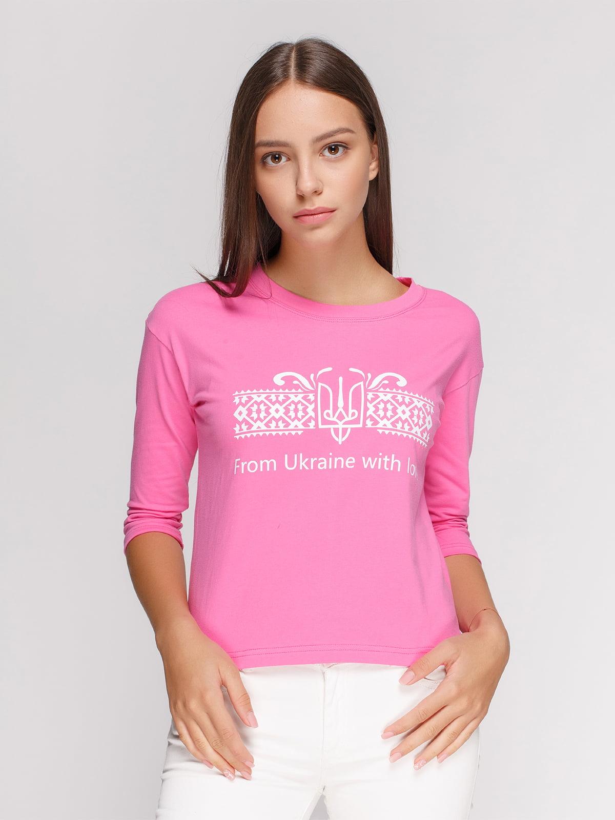 Лонгслив розовый с принтом | 4578145