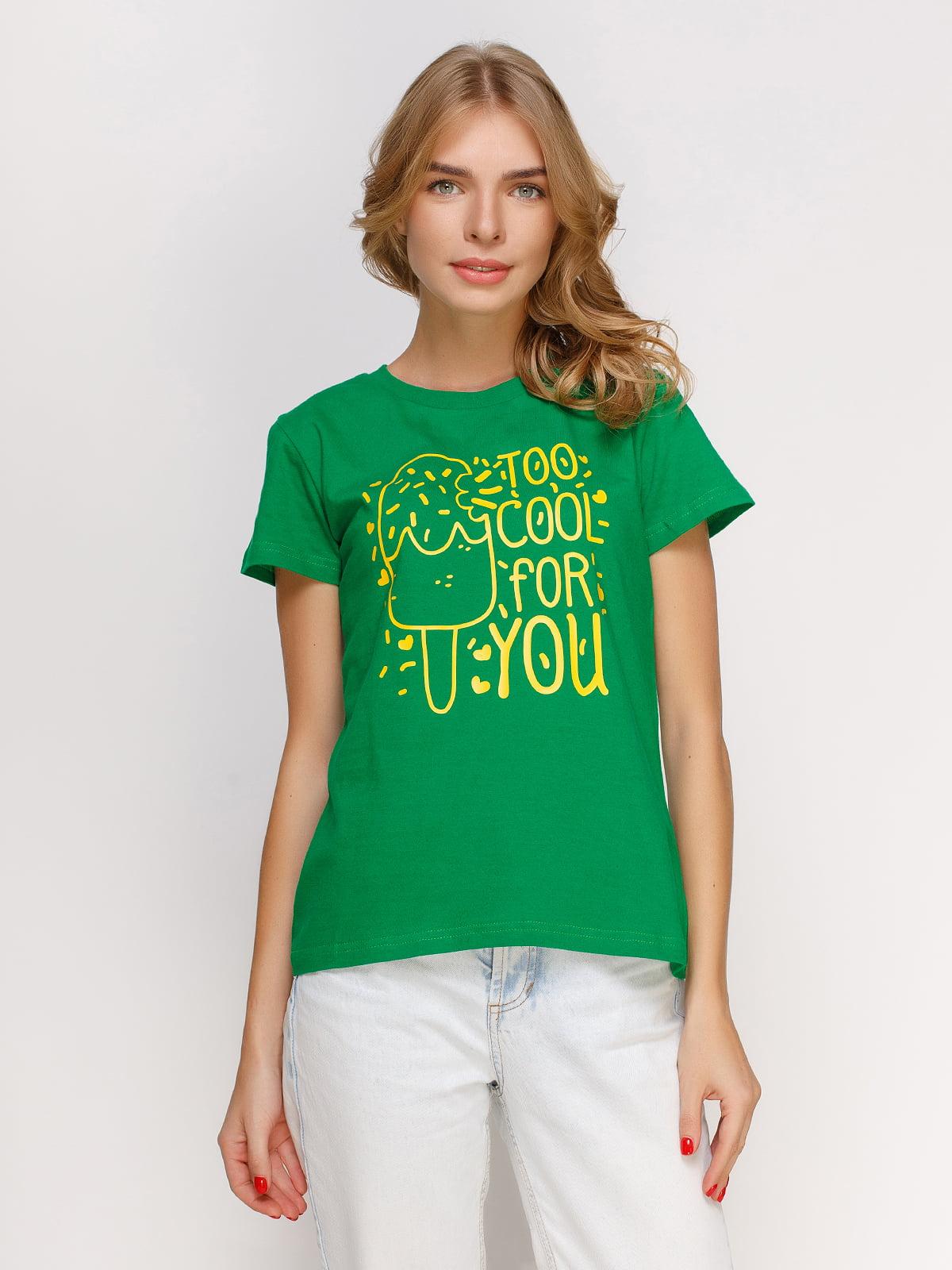 Футболка зеленая с принтом   4577988