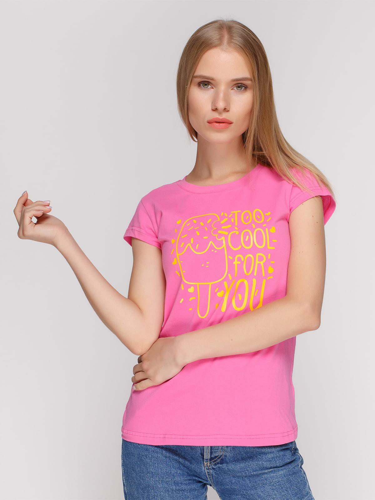 Футболка розовая с принтом | 4578080