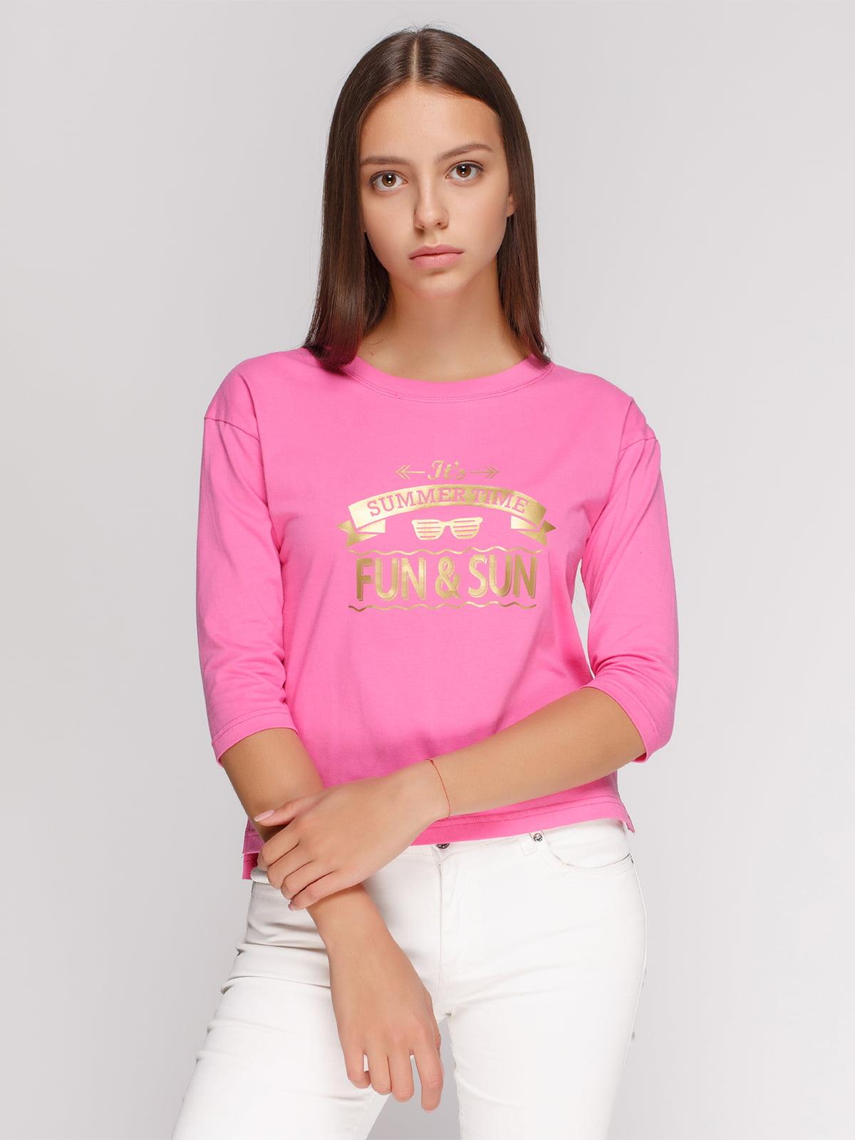 Лонгслів рожевий з принтом | 4578146