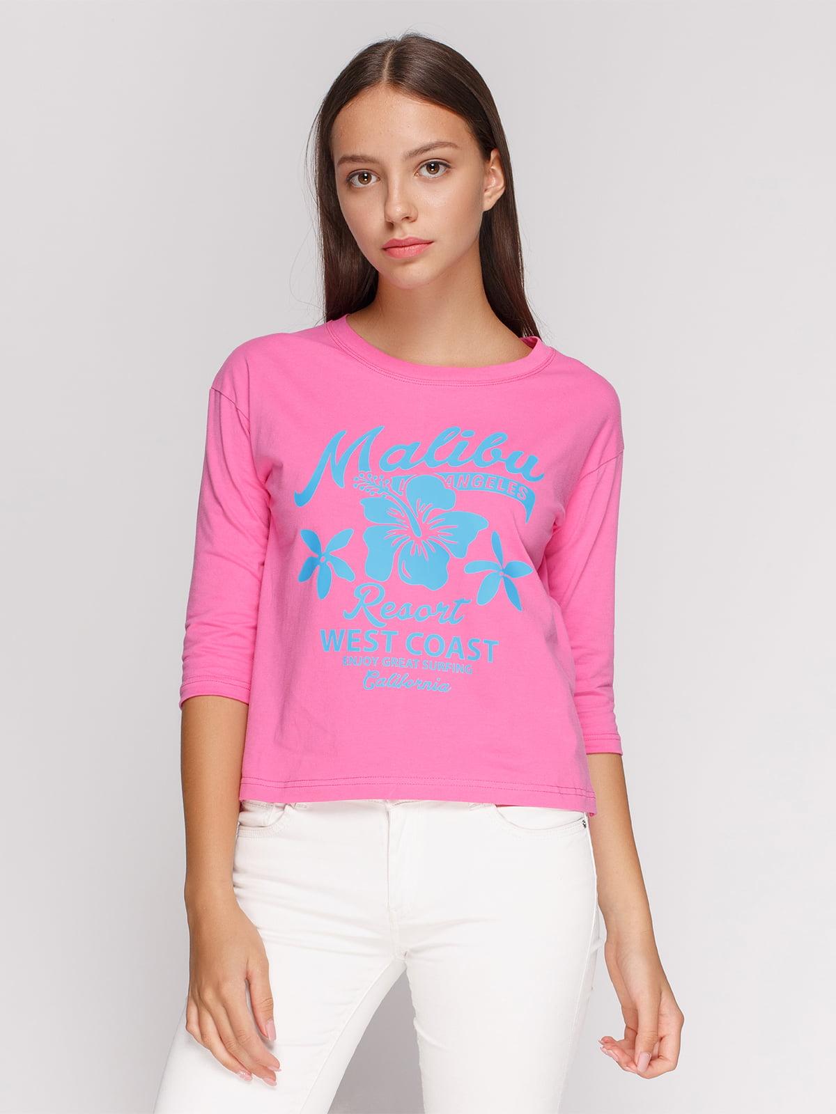 Лонгслів рожевий з принтом | 4578149