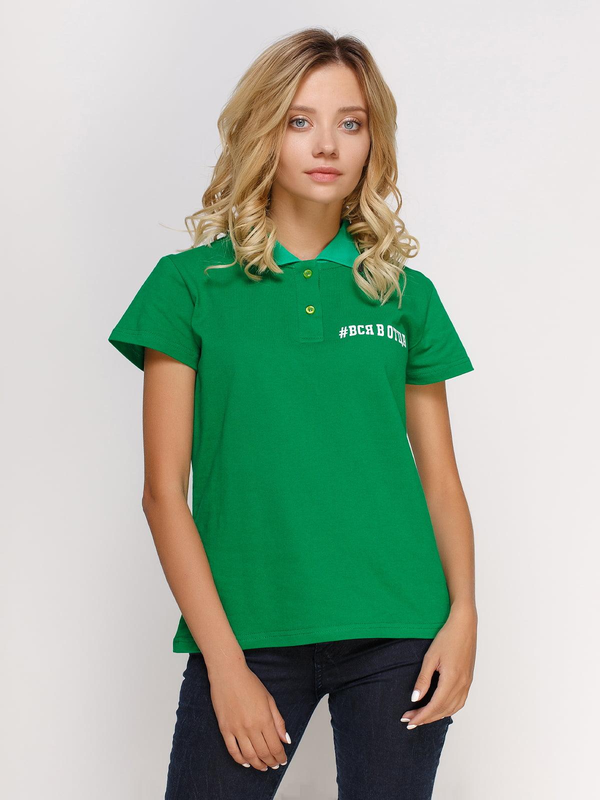 Футболка-поло зеленая с принтом | 4578613