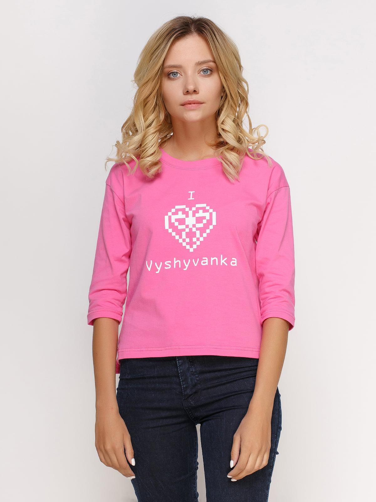Лонгслив розовый с принтом | 4578148