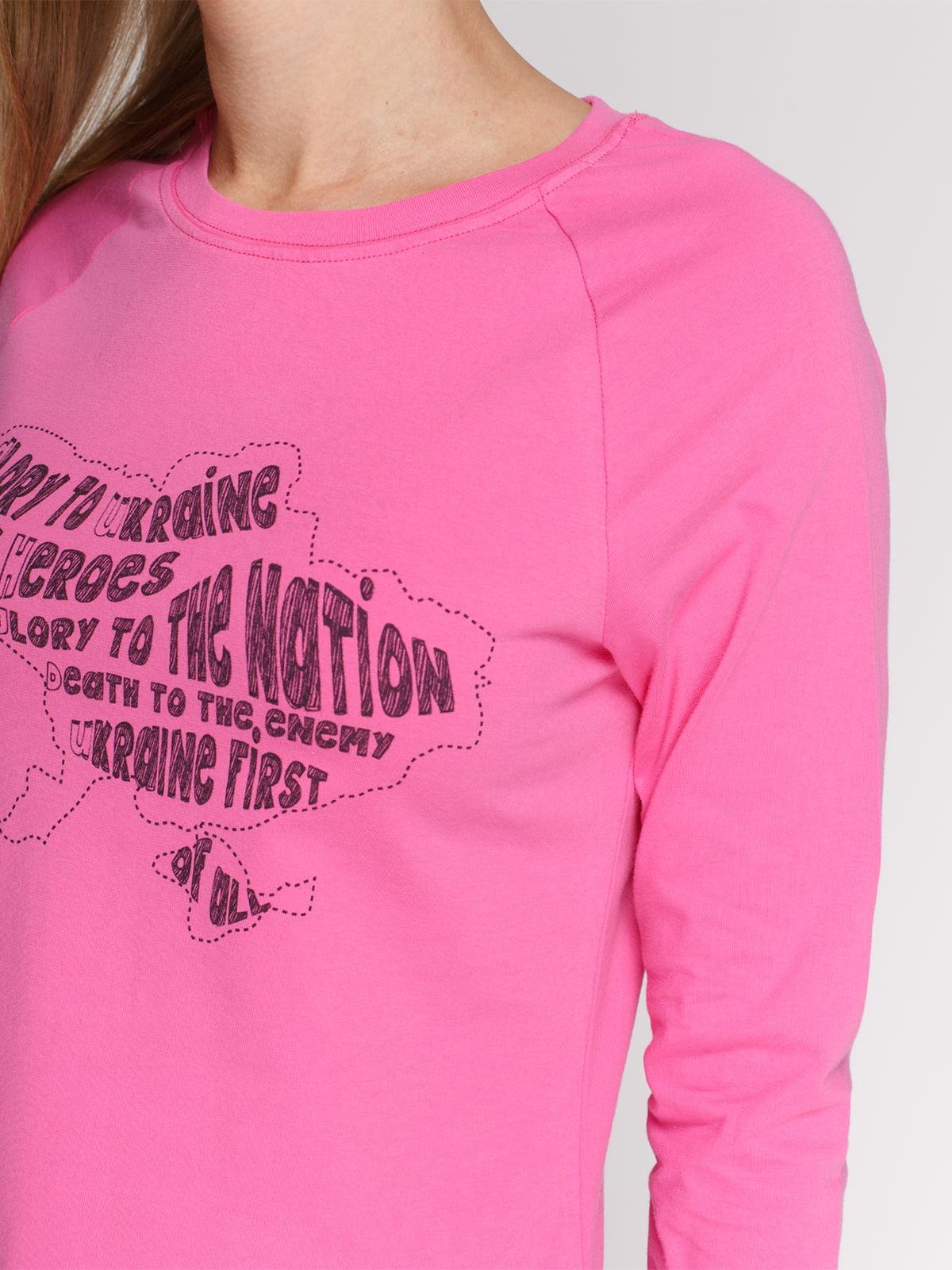 Лонгслив розовый с принтом   4577888   фото 3
