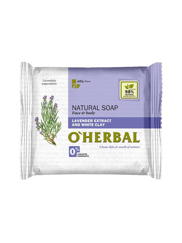 Мыло натуральное с экстрактом лаванды и белой глиной (100 г)   4588345
