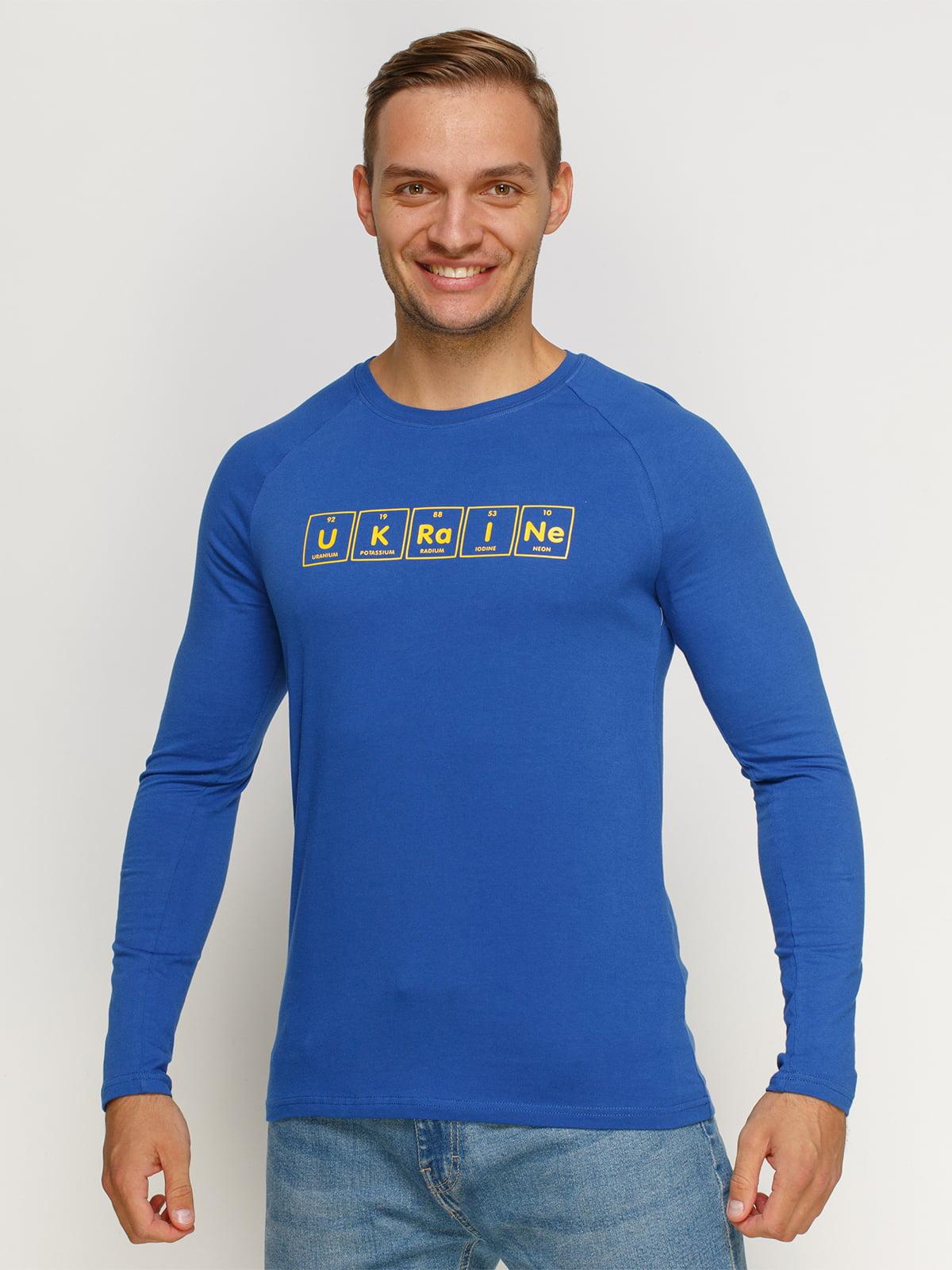 Лонгслів синій з принтом   4578622