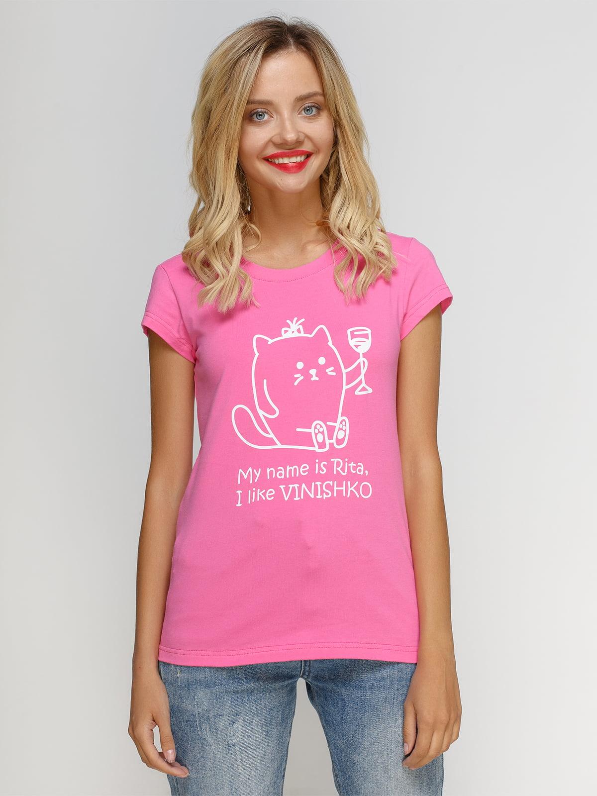Футболка розовая с принтом | 4590789