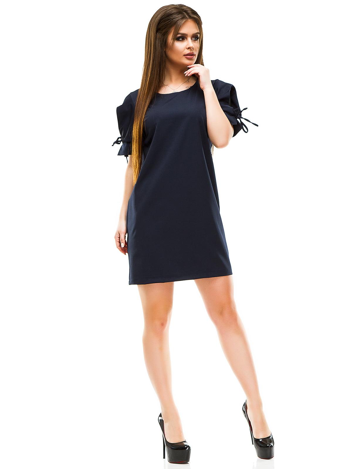 Платье темно-синее | 4613487