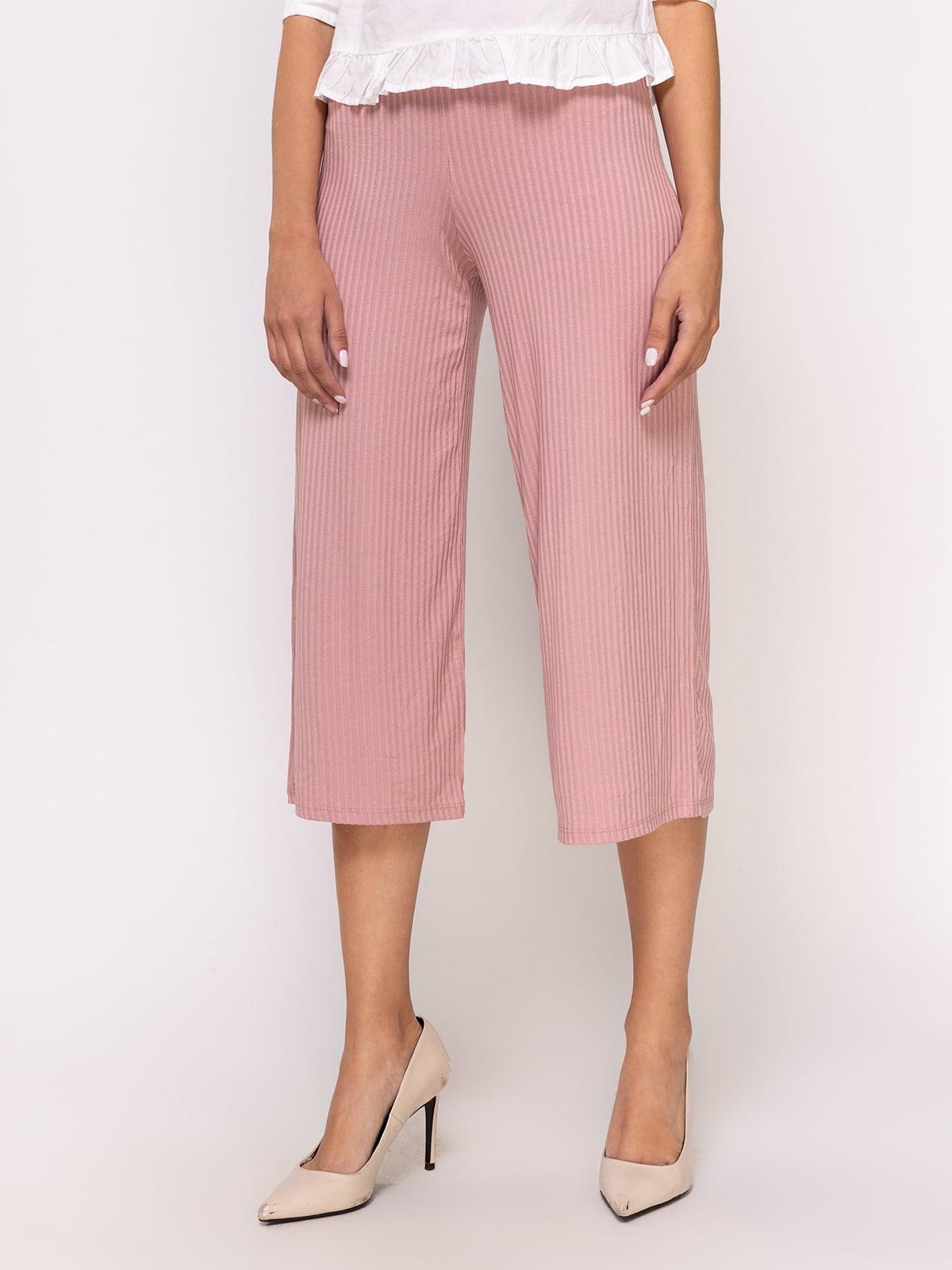 Кюлоти рожеві | 4563374