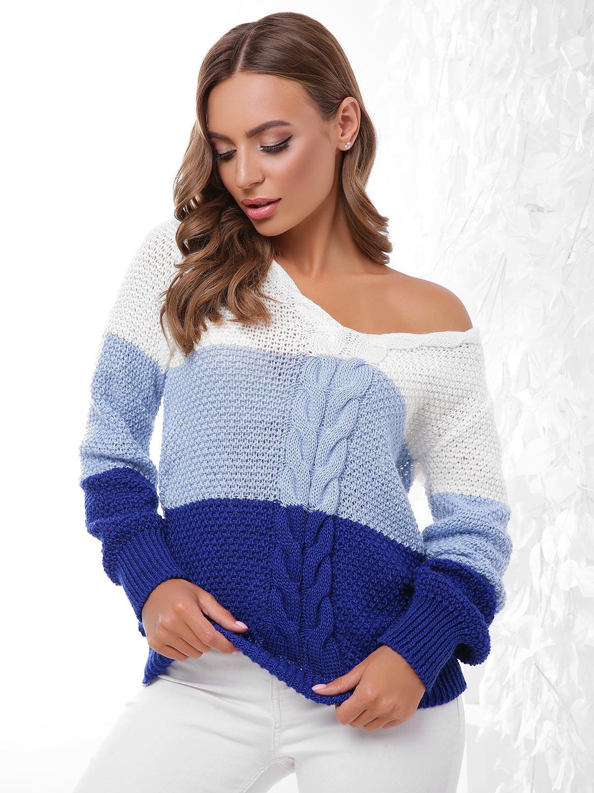 Пуловер трикольоровий | 4614401