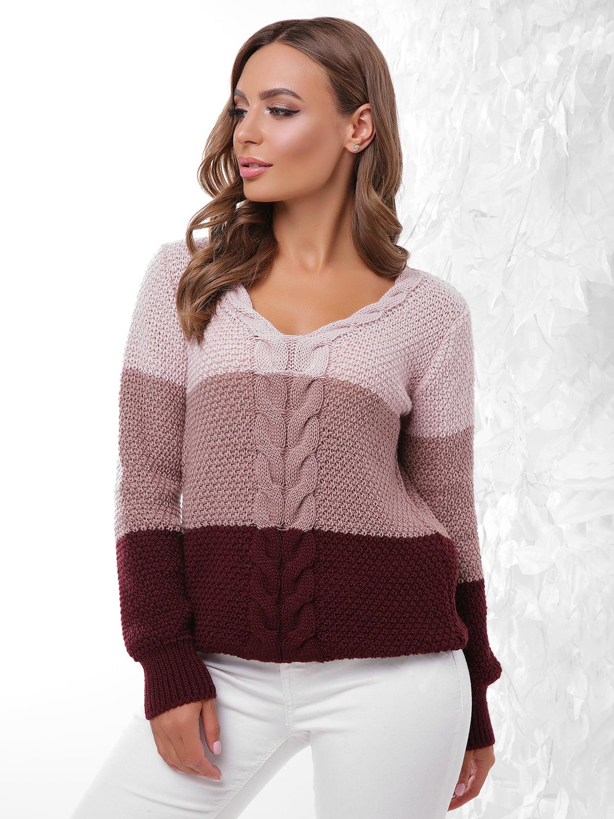 Пуловер трикольоровий | 4614403