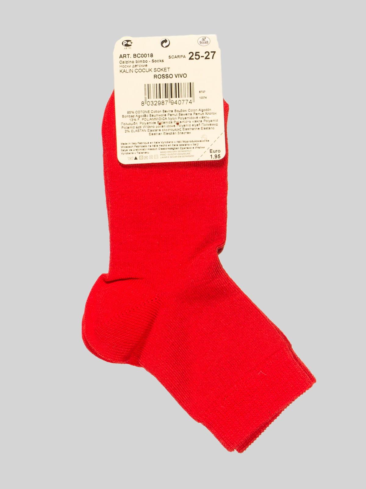 Шкарпетки червоні | 4417636