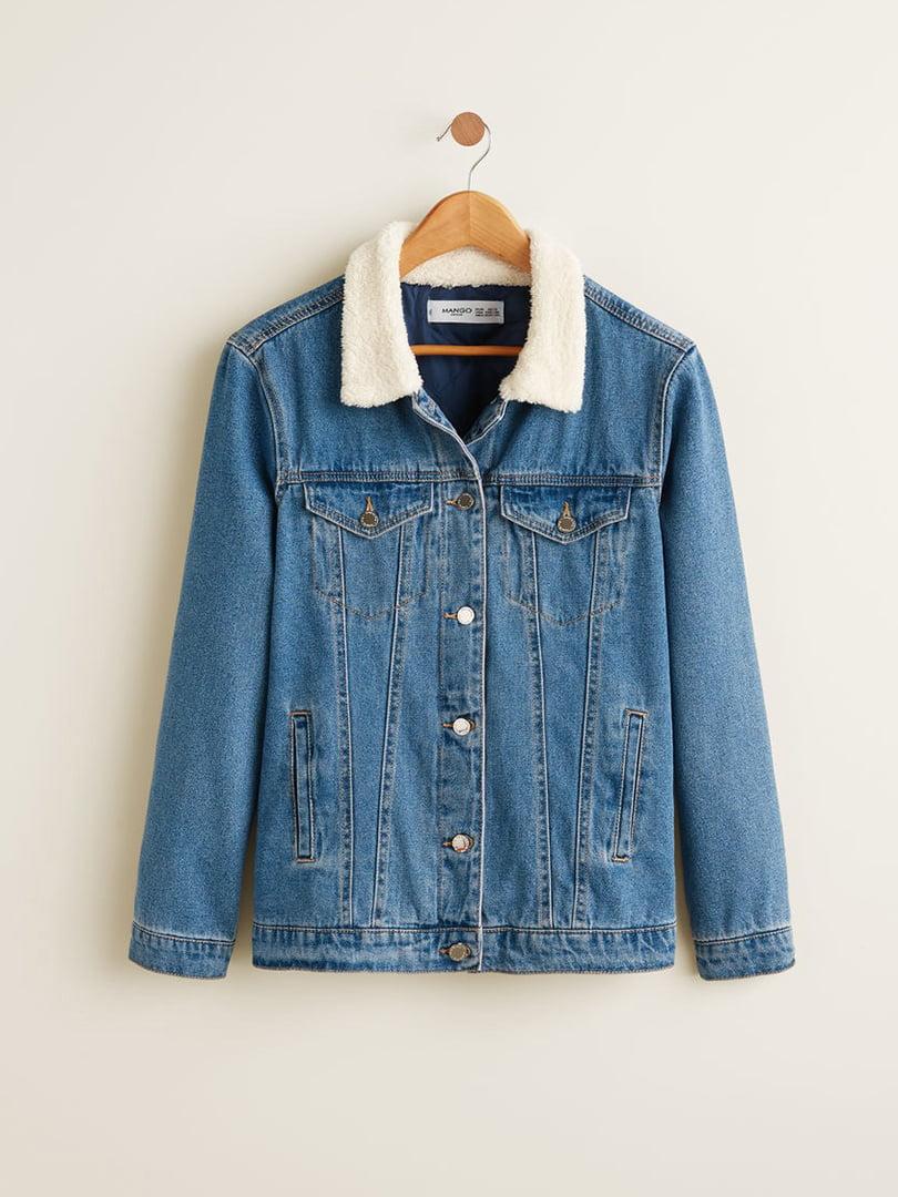 Куртка синя | 4549124