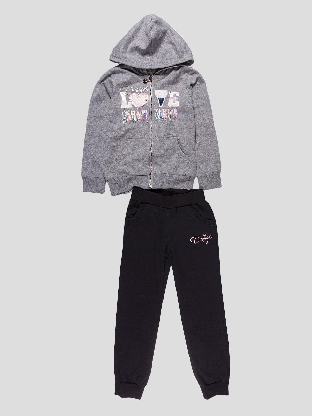 Комплект: кофта і штани | 4606845