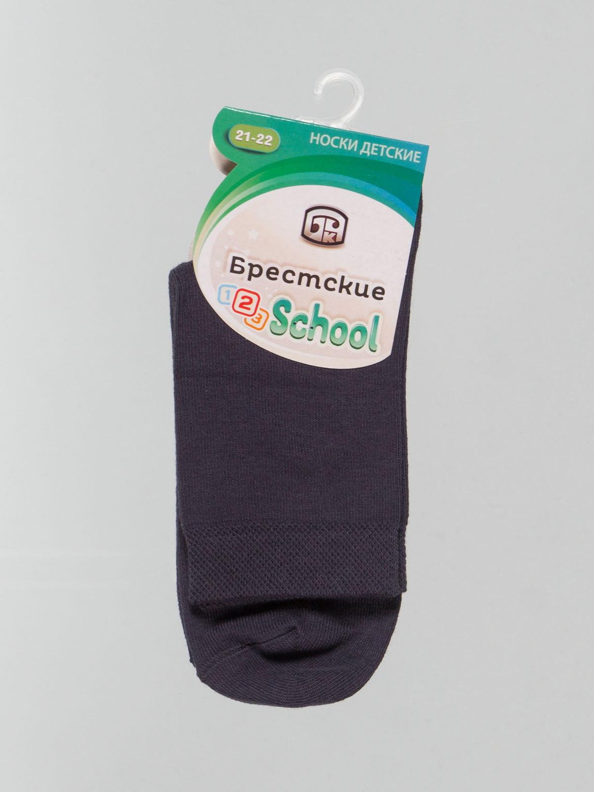 Шкарпетки темно-сірі | 4604386