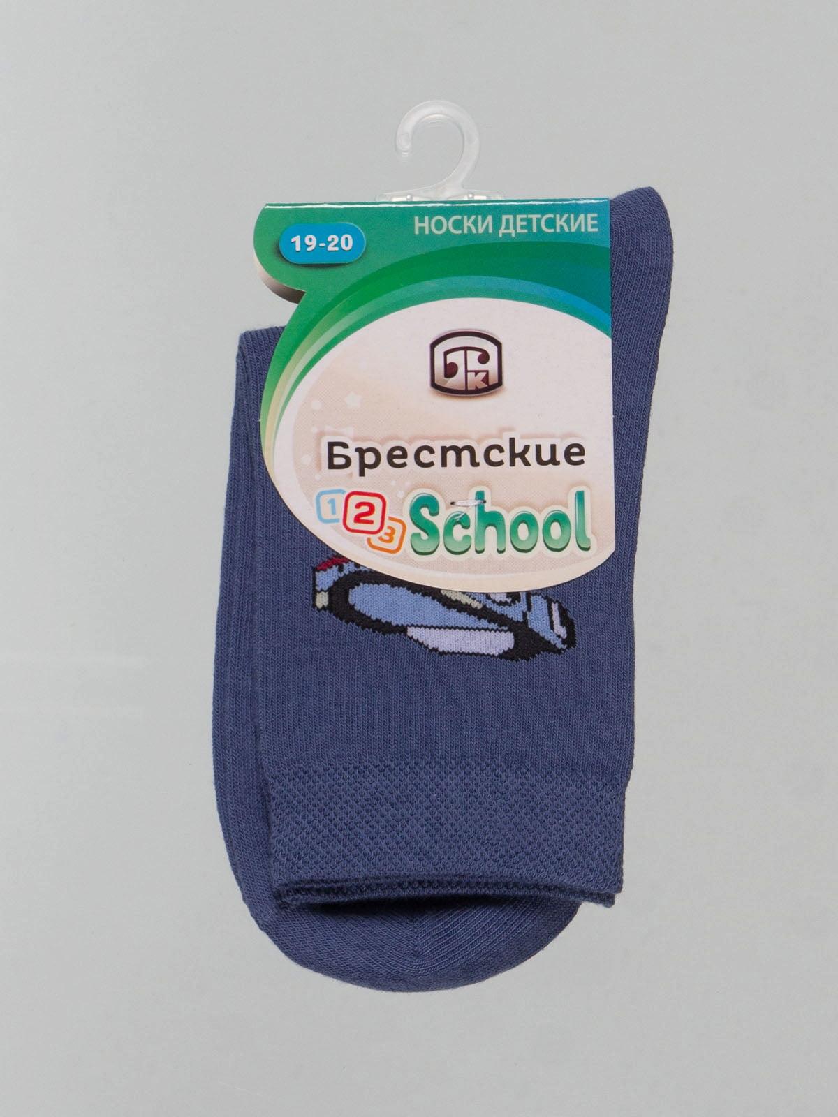 Носки синие с рисунком | 4604385