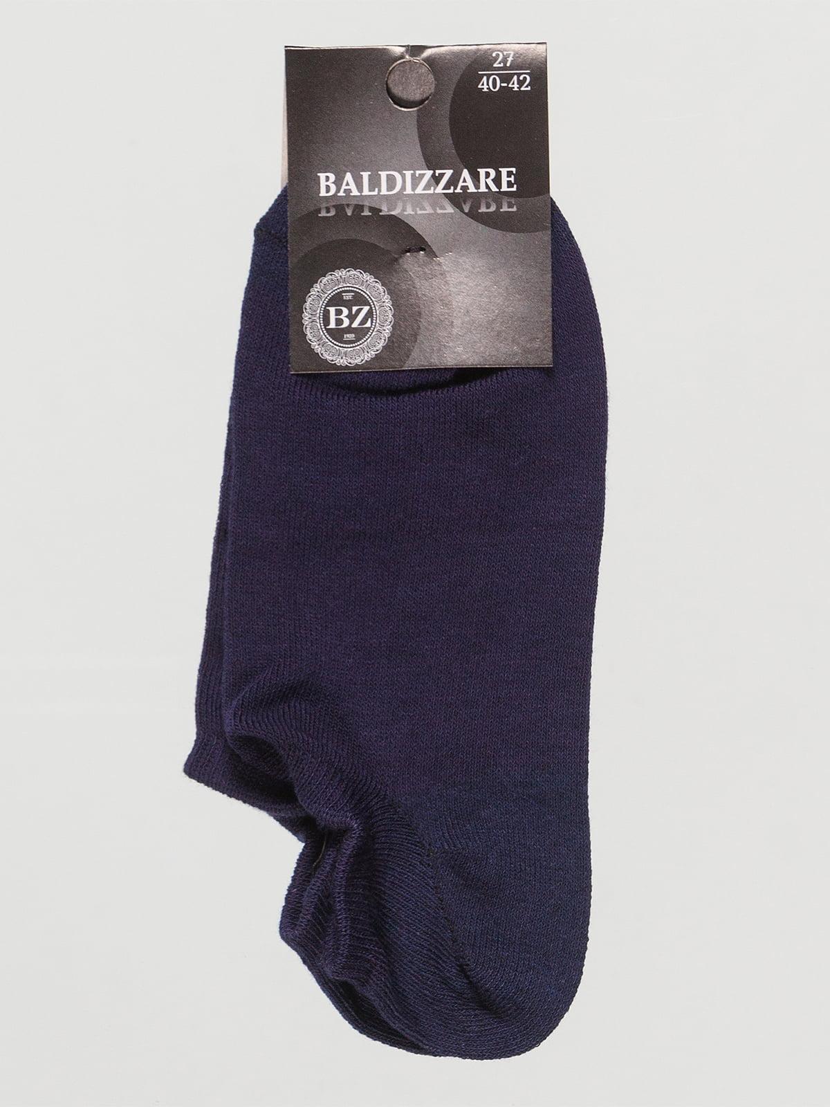 Шкарпетки темно-сині   4590750