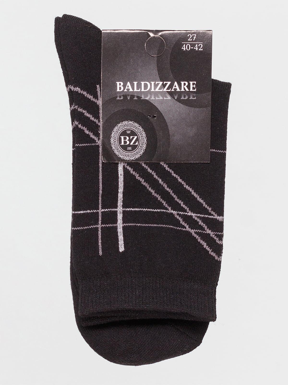 Шкарпетки чорні з малюнком | 4590719