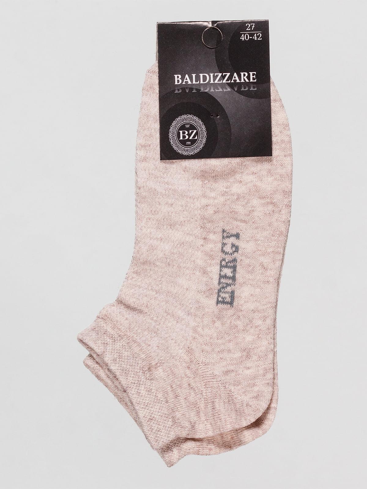 Шкарпетки бежеві   4590757