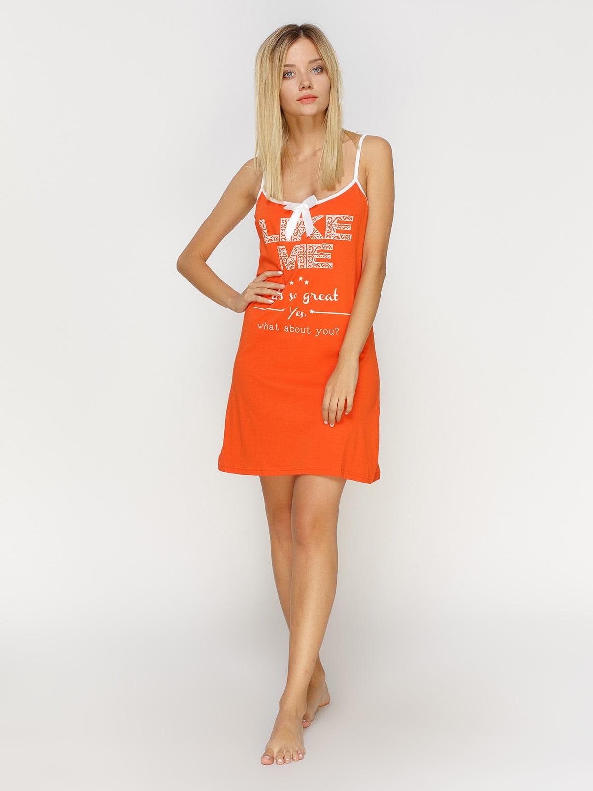 Рубашка ночная оранжевая с принтом   4611194
