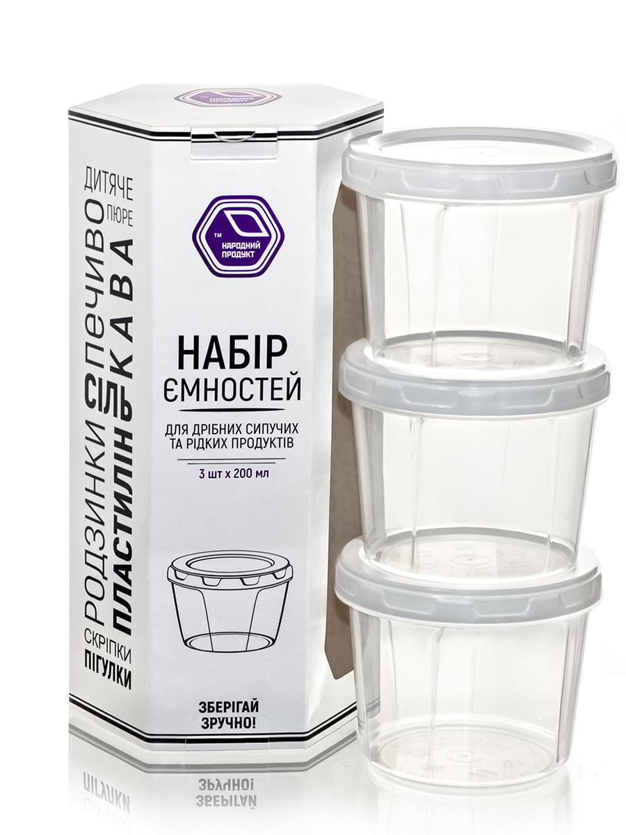 Набір контейнерів для дрібних сипких і рідких продуктів (3х200 мл) | 4635758