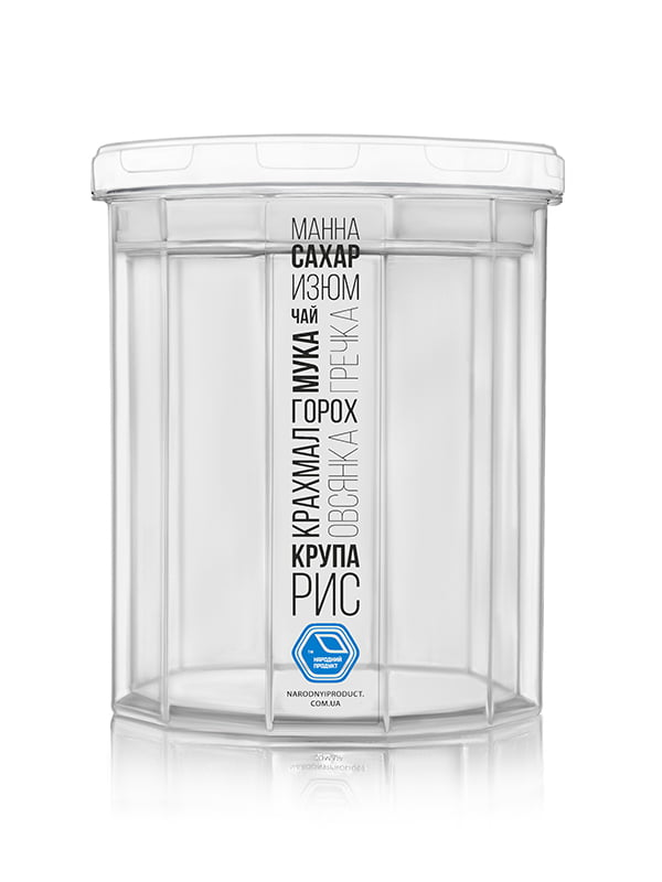 Набір контейнерів для сипких продуктів (1 л, 1,5 л) | 4635754 | фото 3