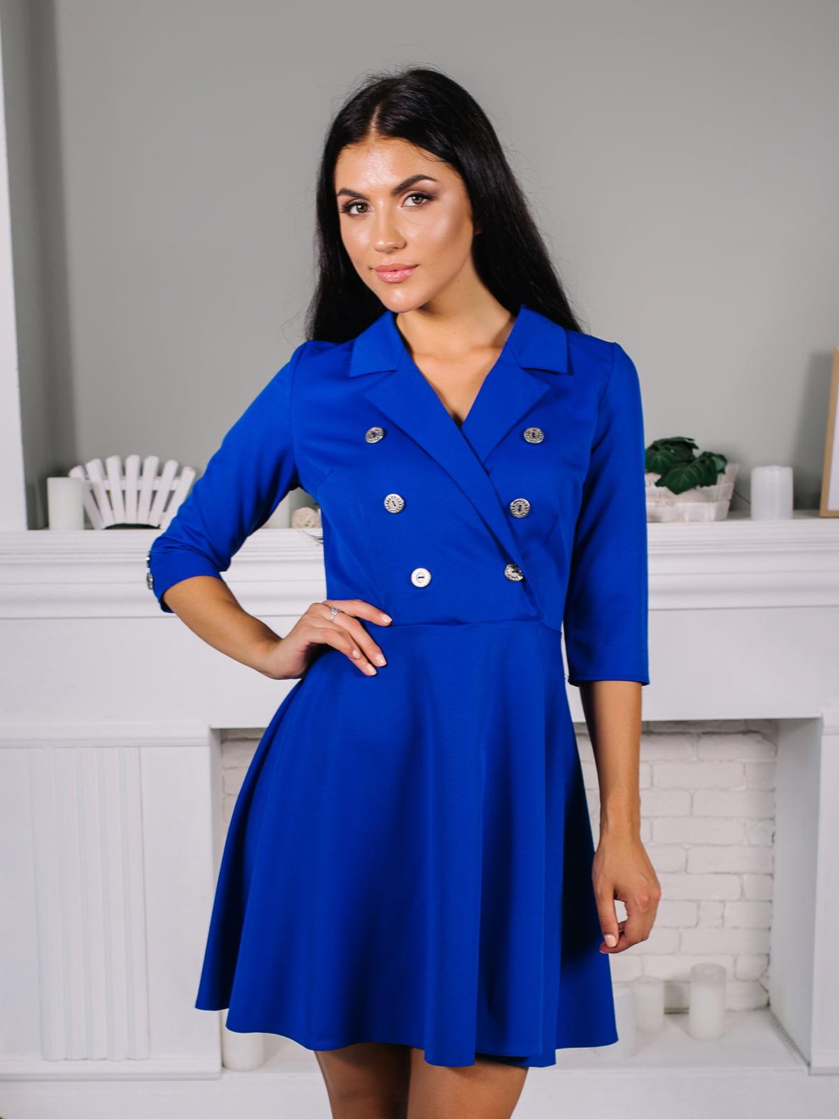 Платье синее | 4645089