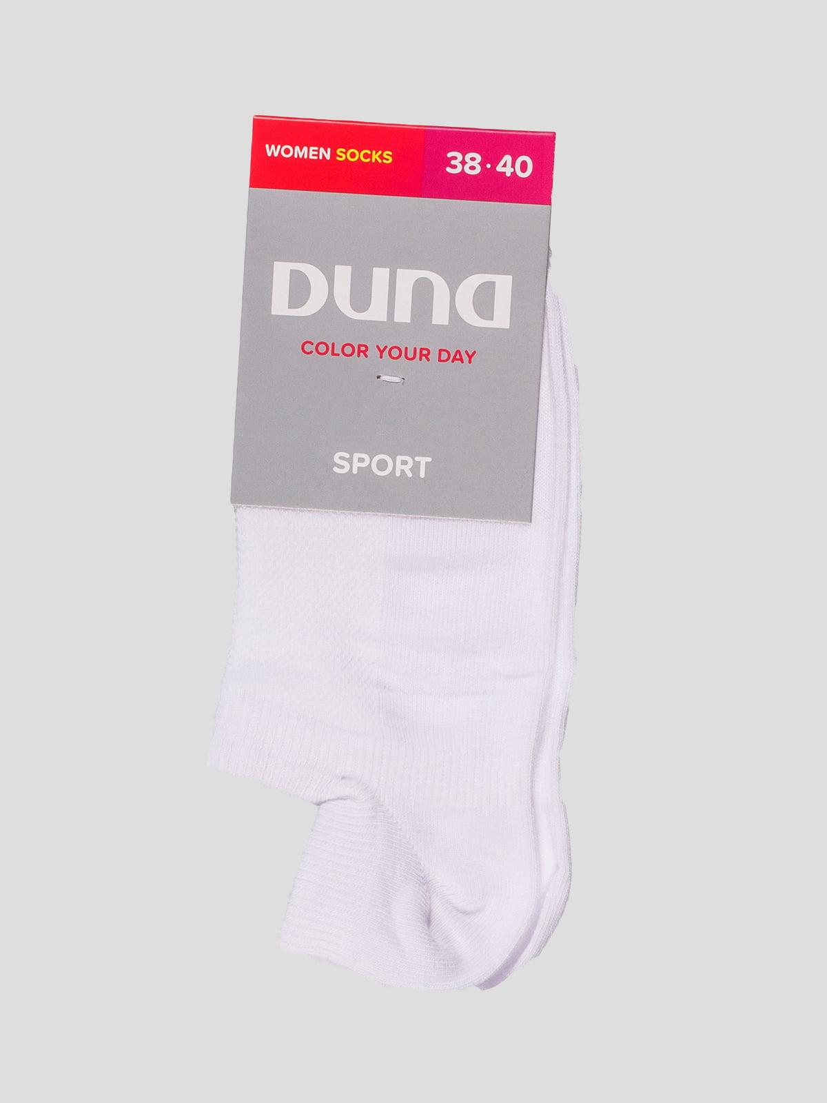 Носки белые | 3810994
