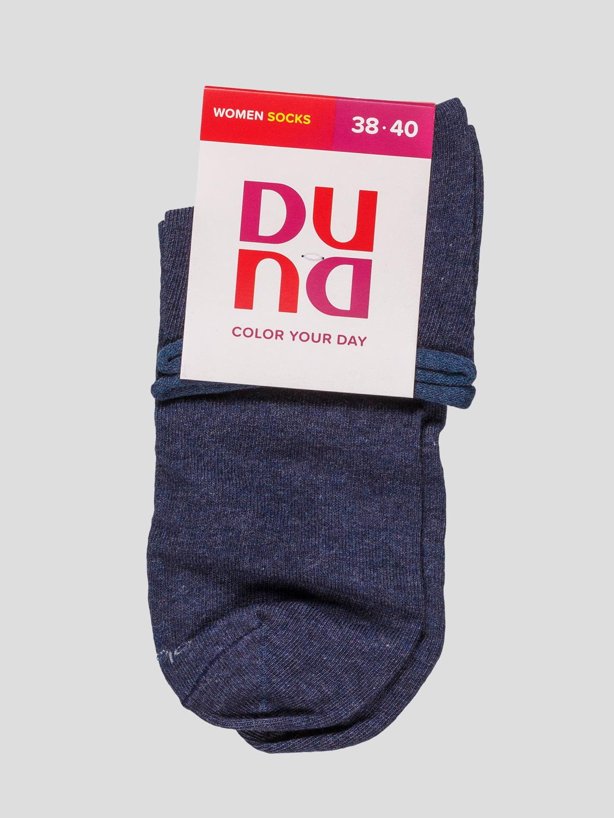 Шкарпетки джинсового кольору   4568341