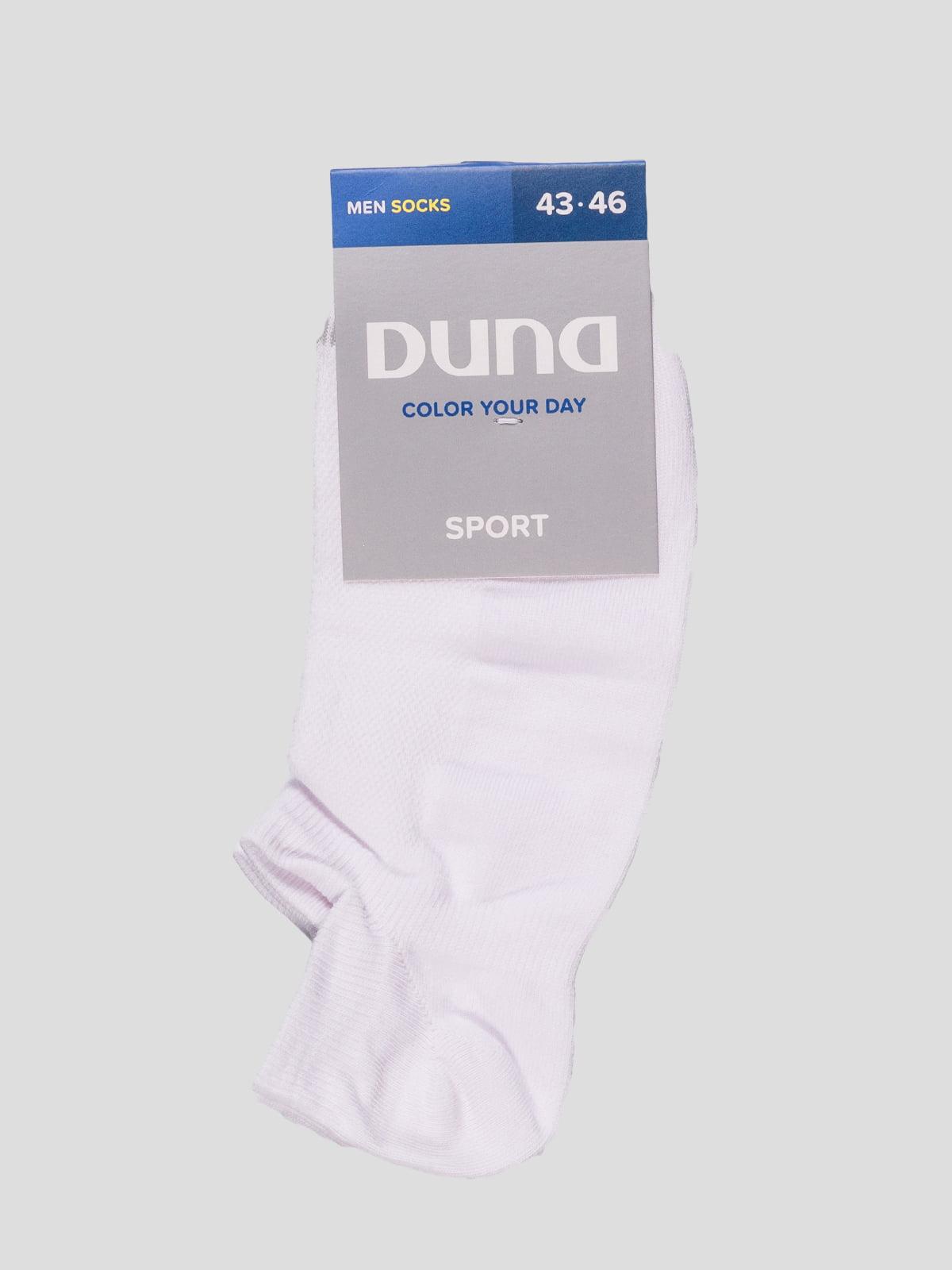 Шкарпетки білі | 4568392