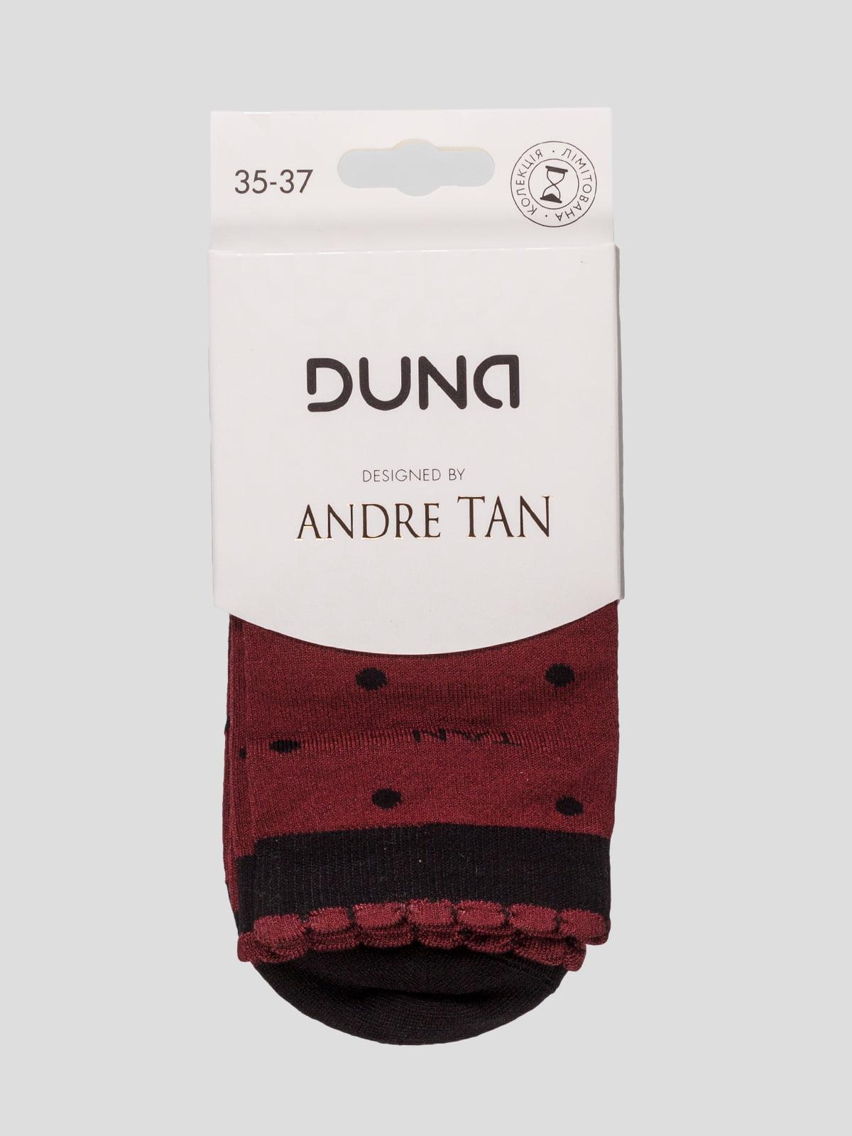 Шкарпетки вишневого кольору | 4568387