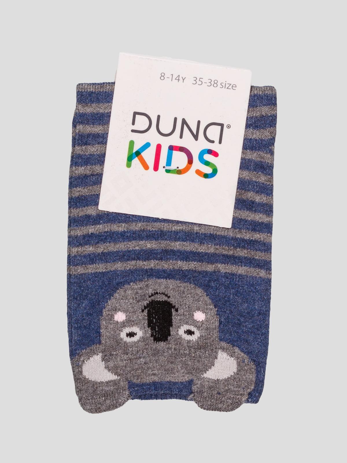 Носки серо-синие | 4568370