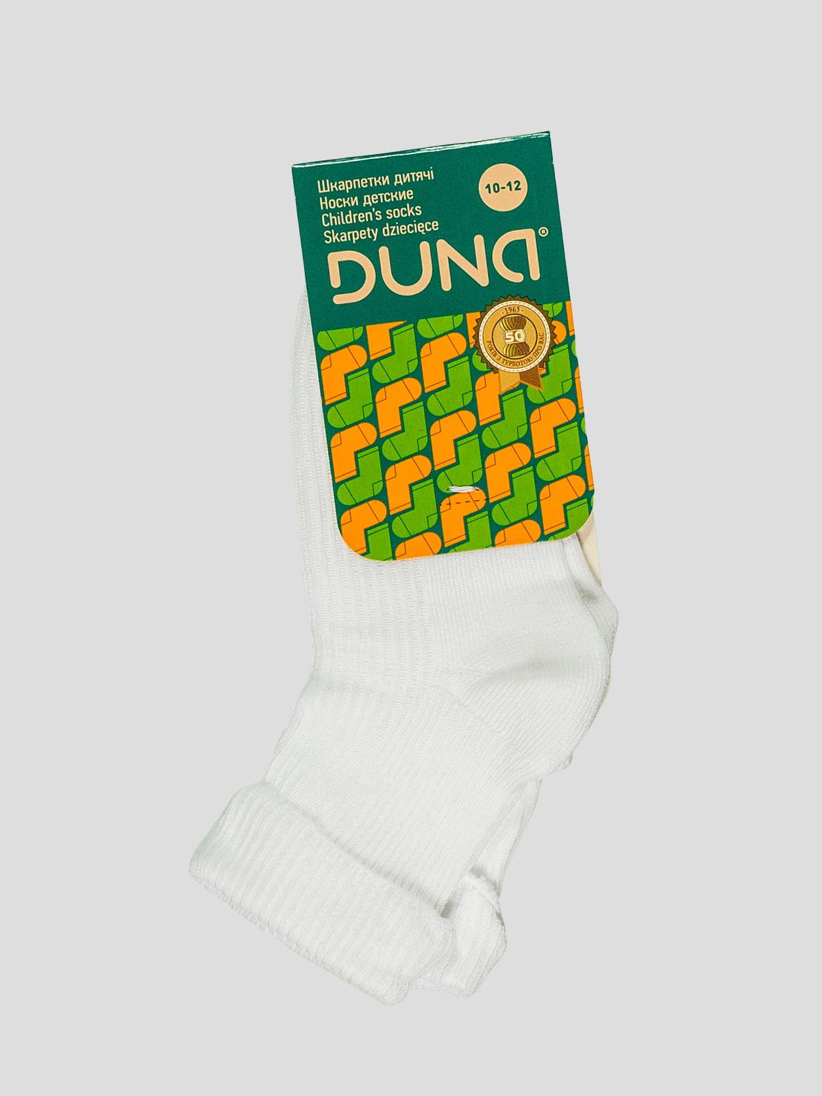 Шкарпетки білі | 4568429