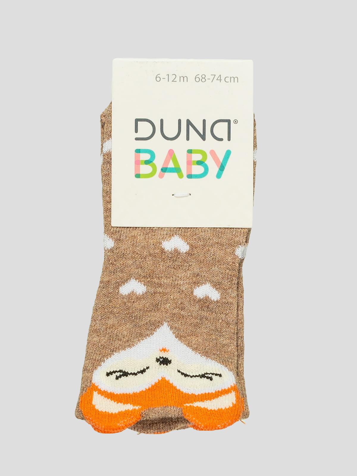 Шкарпетки темно-бежеві з принтом | 4568369