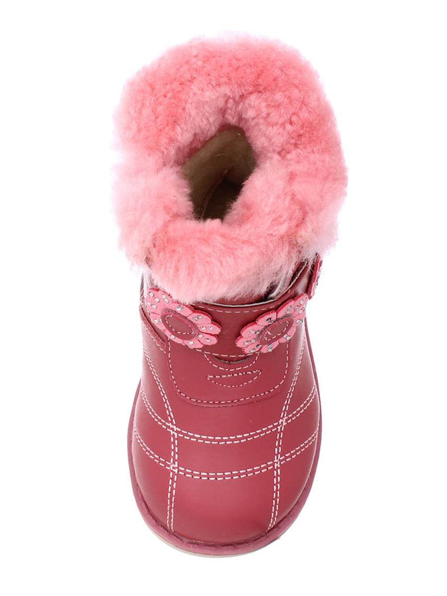 Ботинки розовые | 4653956 | фото 3