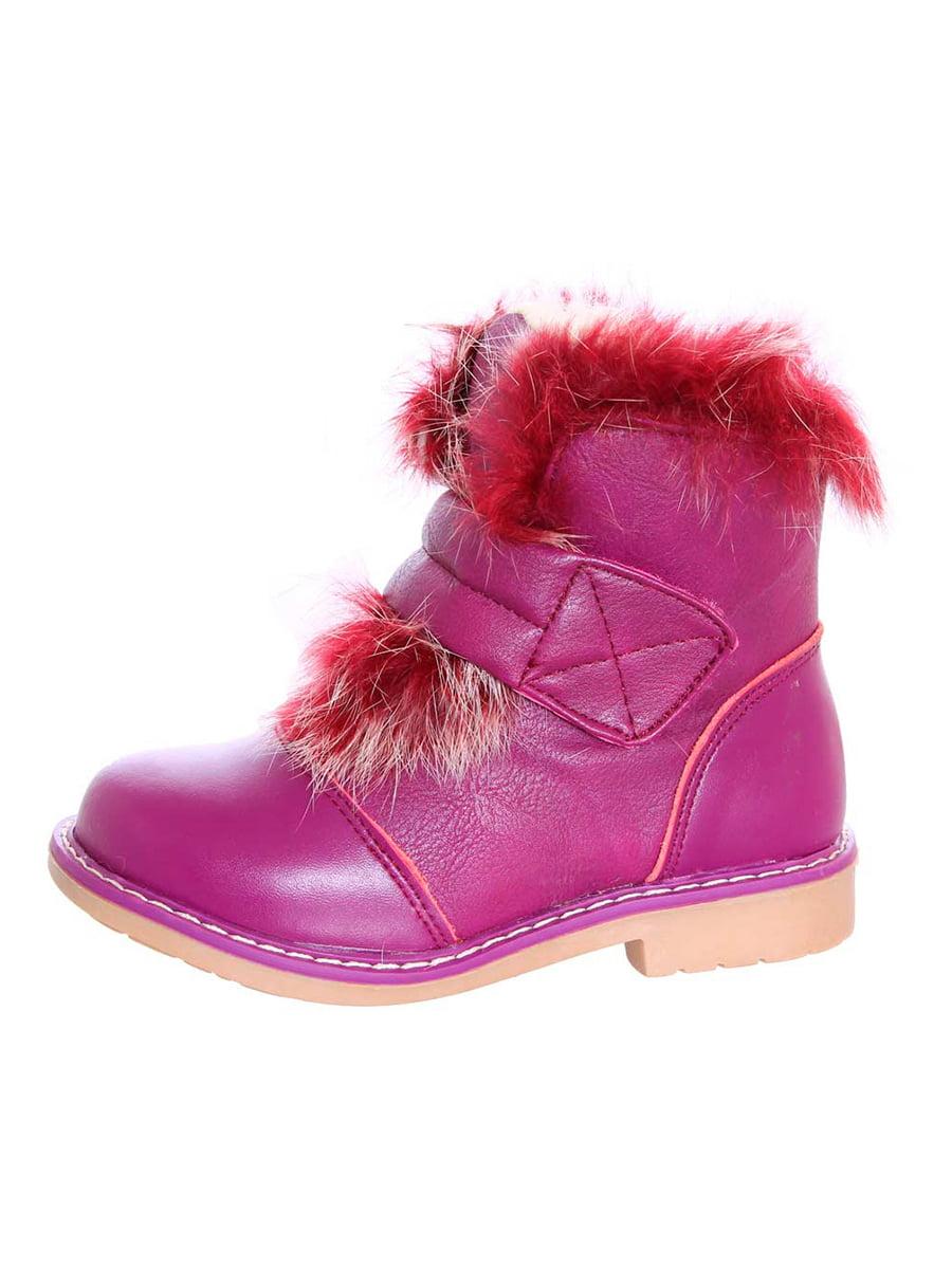 Ботинки цвета фуксии | 4653967