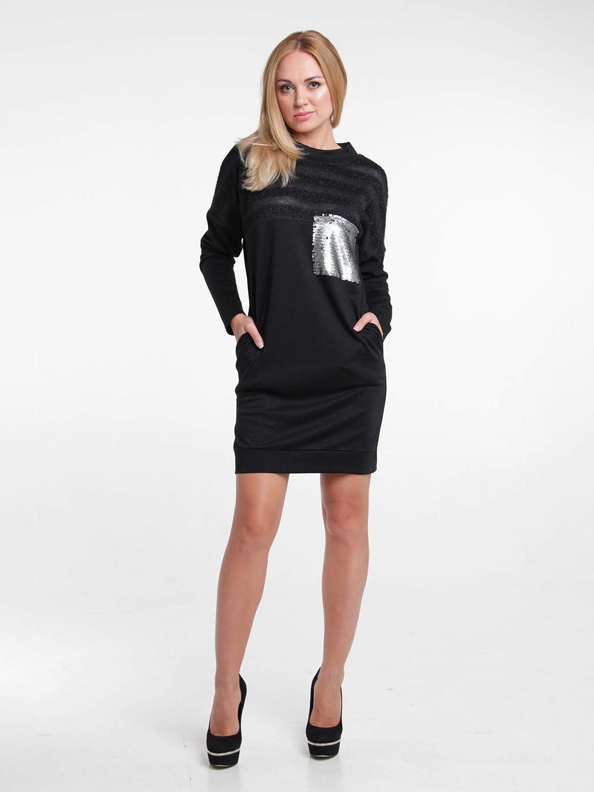 Платье черное   4660034
