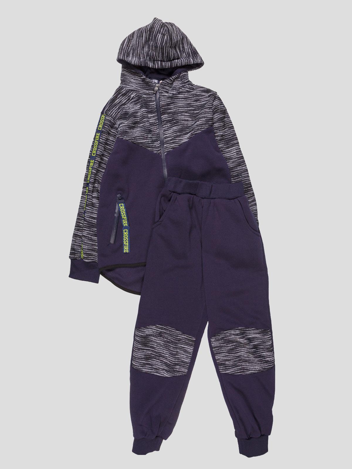 Костюм утепленный: толстовка и брюки | 4643703